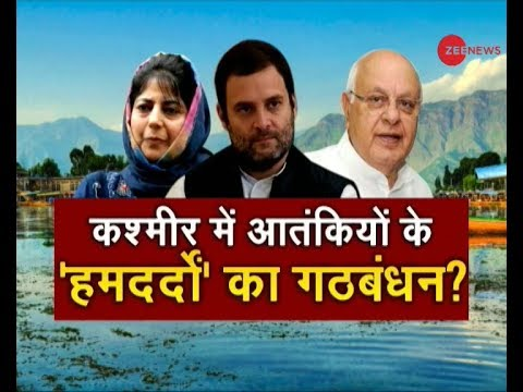 Grand alliance in Jammu and Kashmir? PDP-Congress may join hands to form govt backed by NC