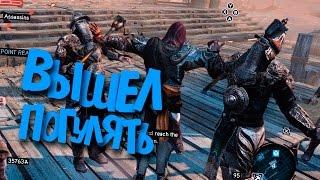Assassin's Creed: Revelations. Приколы, Смешные моменты.