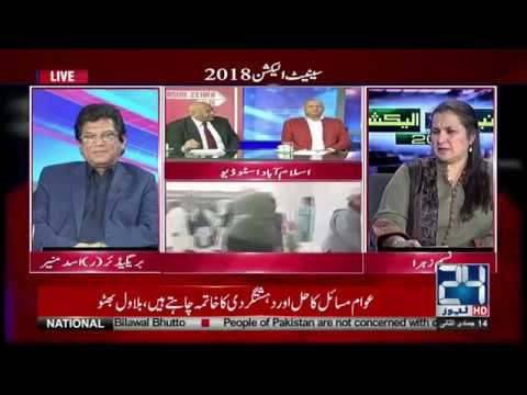 Senate Election 2018 | Naseem Zahra | Part 2 | 3 March 2018 | 24 News HD