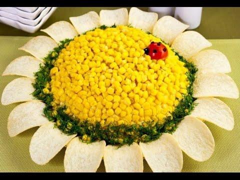 Салат Подсолнух приготовление с фото