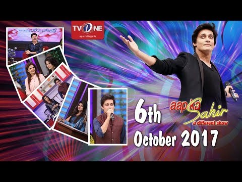 Aap Ka Sahir - Morning Show - 6th October 2017 - Full HD - TV One