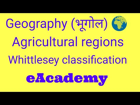 Whittlesey classification of Agriculture region