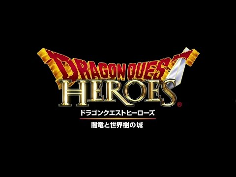 Dragon Quest Heroes brings the series back to PlayStation in Dynasty Warriors style