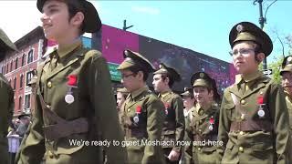 We The Children Purim Katan Music Video