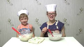 Женя и сеня устроили Пирог челлендж