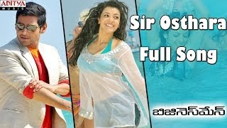 Sir Osthara Full Song || Businessman Movie || Mahesh Babu, Kajal
