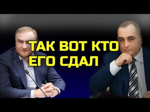 Арашукова СДАЛ Владимир Анастасов