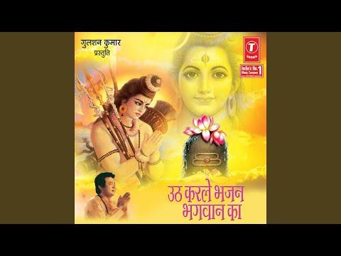 Aaj Rootha Hai Bhagya Bharat Ka