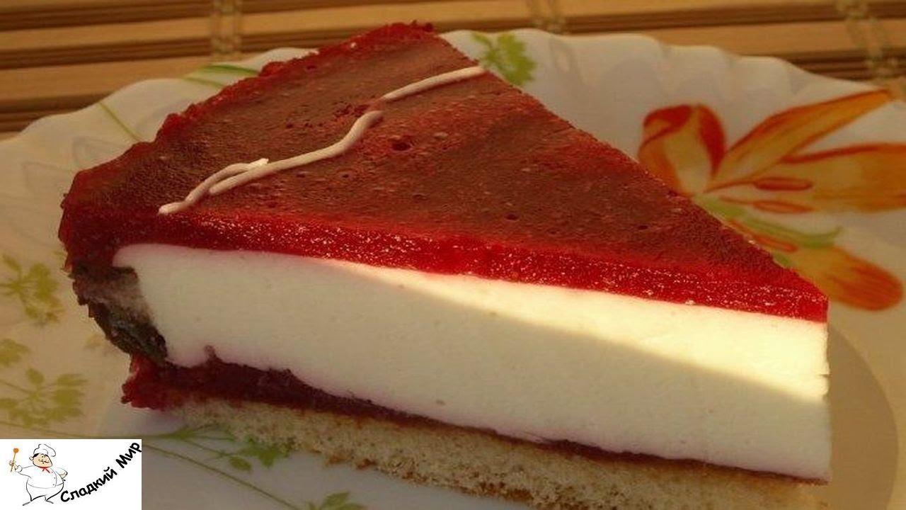 покупное желе для торта рецепт