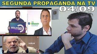 "Análise: 2ª propaganda eleitoral 2018 - Bolsonaro, Alckmin, Marina, Ciro, ""Lula"""