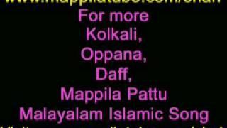 Suraloka.. Mappila pattu,  www.mappilatube.com/shah