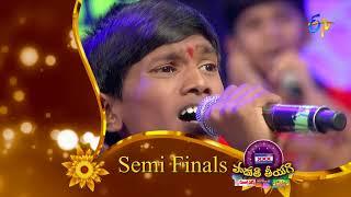 Padutha Theeyaga | 20th August 2017 | Latest Promo