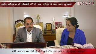 यशोदा हॉस्पिटल के सीएमडी Dr. P.N.ARORA के साथ खास मुलाकात | INDIA'S18