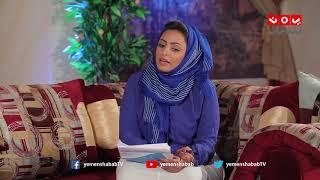 برنامج لمة حبايب 2 | مع نجوم مسلسل الدلال يحيي ابراهيم و توفيق الاضرعي و عبدالله ابراهيم  | الحلقة 5