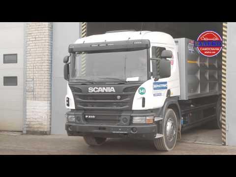 53215 - КамАЗ, МАЗ, Урал и ЗИЛ - купить грузовики