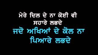 rattan chitian with lyrics amrinder gill