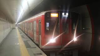 小田急赤い1000系快速急行新宿行き下北沢発車(1059F+1254F)
