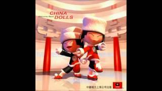 中國娃娃: OH!OH!OH!(Remix)
