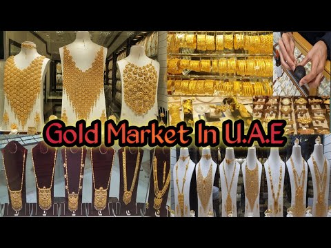 EID GOLD SHOPPING | SHARJAH GOLD MARKET | CENTRAL SOUQ | BEST GOLD SHOPPING PLACE | CHEAPEST GOLD