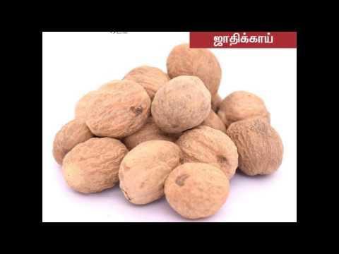 Siddha and Ayurvedic Herbal medicine Online
