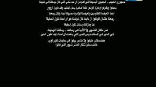 ريهام سعيد تفتح ملف قضية ''فتاة المول'' من جديد