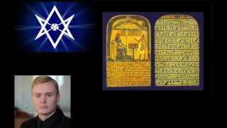 Артем Павлов. Эзотерическая Традиция. Урок 21