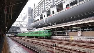 117系 京都発車