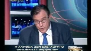 Αποτέλεσμα εικόνας για ΔΕΛΤΙΟ11 ΧΑΤΖΑΡΑΣ