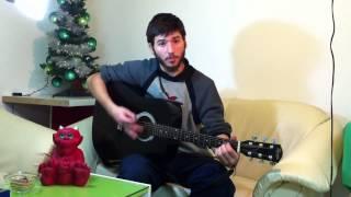 Ala cu chitara-Andrii Popa (cover)
