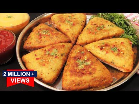 Aloo Snacks सिर्फ 3 चीज़ो से आलू का नया Tasty नाश्ता जिसे सब खाएं पेट भर Aloo Snacks – Aloo Pizza