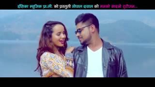 "मनको साइनो "" MANKO SAINO ""  Superhit Deuda Song Video By Gopal Dayal & Puspa Bohara"