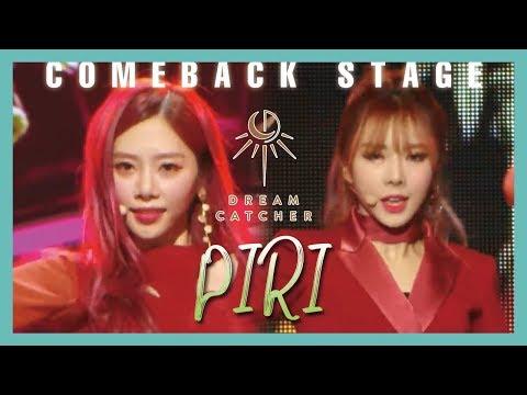 [ComeBack Stage] Dreamcatcher - PIRI , 드림캐쳐 - PIRI Show Music core 20190216 Mp3