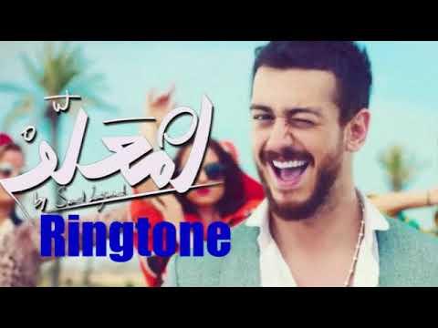 Saad_Lamjarred_Ringtone_3A_MAL_HBIBI_MALOU__5BEXCLUSIVE_MUSIC_5D Ringtone