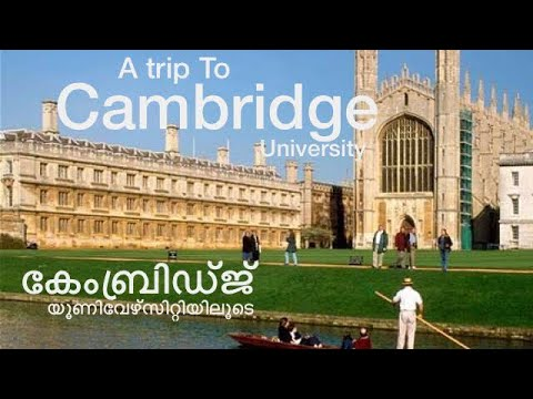 A visit  to University of Cambridge