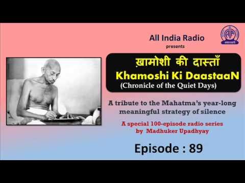 Khamoshi Ki DaastaaN (Chronicle of the Quiet Days) : Episode – 89
