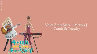 Voice From Mars 「Mother」|| Carole & Tuesday Last Episode