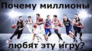 Почему ты любишь баскетбол? НБА -фэйлы, финты, приколы, лучшие моменты, данки. Простая мотивация.