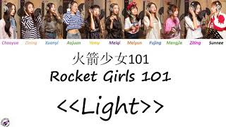 Rocket Girls (火箭少女101) - Light (光) Lyrics Video [Color coded ENG|CHI|PINYIN lyrics]
