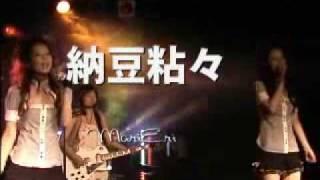 2008年10月22日コロムビアミュージックエンタテイメント販売・猛烈レコ...