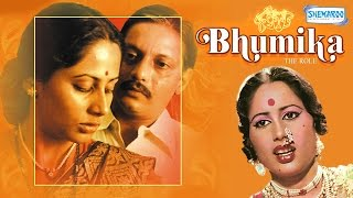 Bhumika - The Role - Full Movie In 15 Mins - Smita Patil- Amol Palekar- Anant Nag