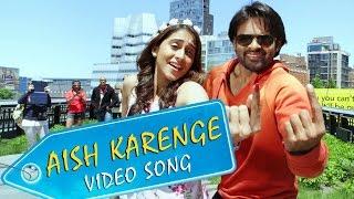 Aish Karenge Video Song - Subramanyam For Sale Video Songs - Sai Dharam Tej, Regina Cassandra