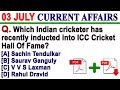 3rd July 2018 Current Affairs | Daily Current Affairs | Current Affairs in English
