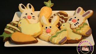Easter Biscuits Recipe | Msdessertjunkie