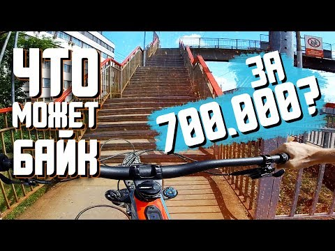 Электровелосипед Specialized Turbo Levo ч.1