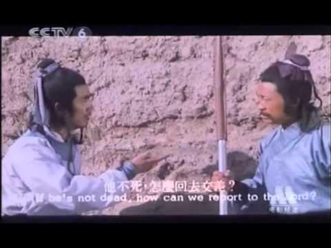 [Yellow River Fighter ]黄河大侠CD1