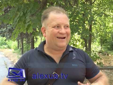 Телеканал ALEX UA - Новости: Остання соціологія щодо шансів партії В Буряка