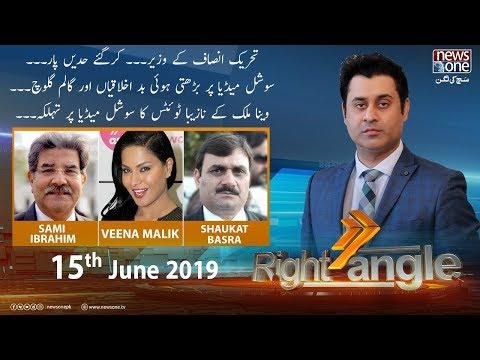 Right Angle | 15-June-2019 | Sami  Ibrahim | Shaukat  Basra | Asad Butt | Veena Malik |