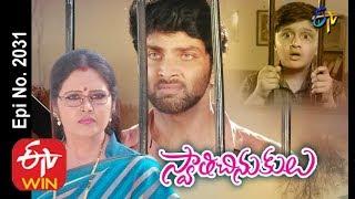 Swathi Chinukulu | 4th March 2020 | Full Episode No 2031| ETV Telugu