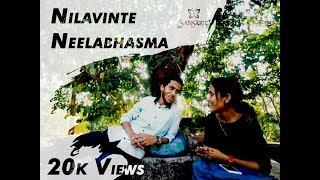 Nilavinte Neelabhasma | Cover song | Sanskriti `18 | MACE | Asif | Rayhan