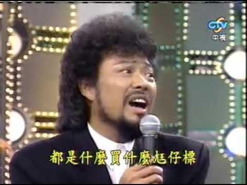 2003年 張菲 費玉清 專輯宣傳 (綜藝大哥大)